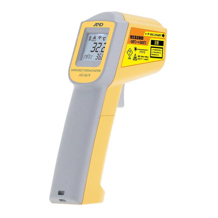 レーザーマーカー付き赤外線放射温度計 AD-5619