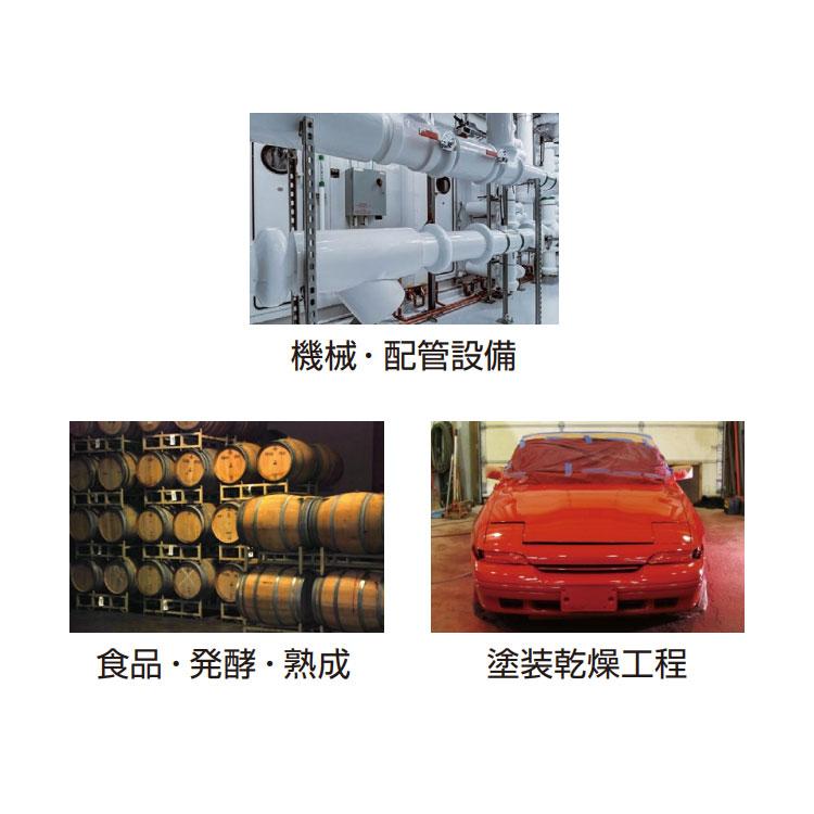 レーザーマーカー付き赤外線放射温度計 AD-5635 画像