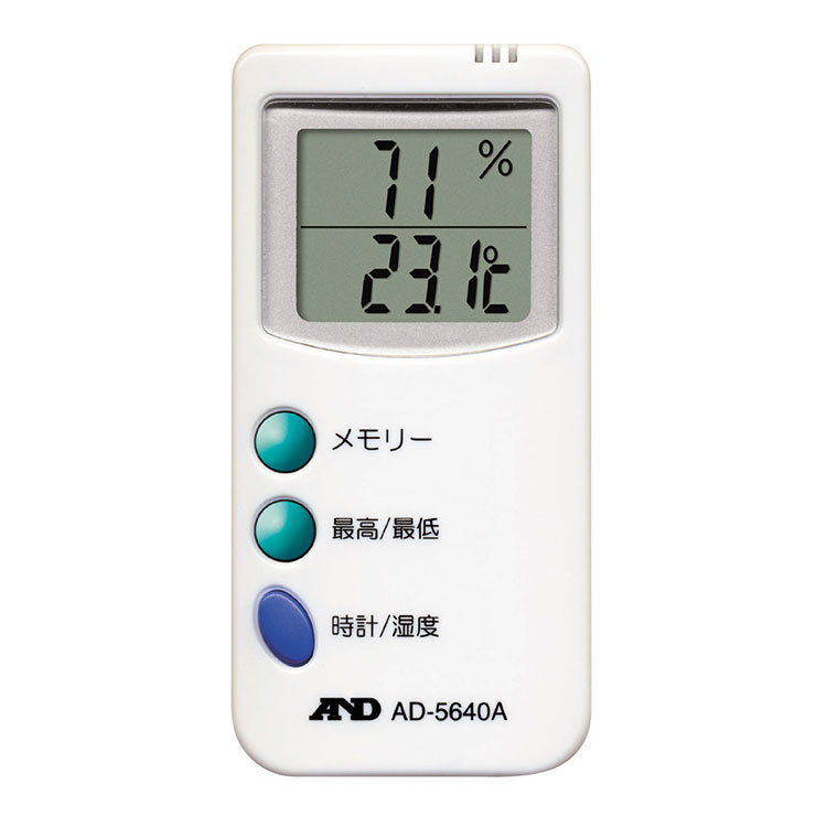 温湿度計 AD-5640A