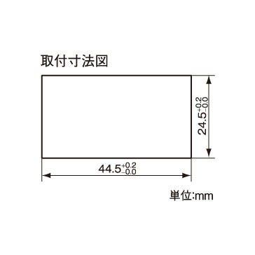 組込み型温度計 AD-5651 画像
