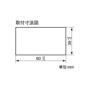 組込み型温度計 AD-5658 画像