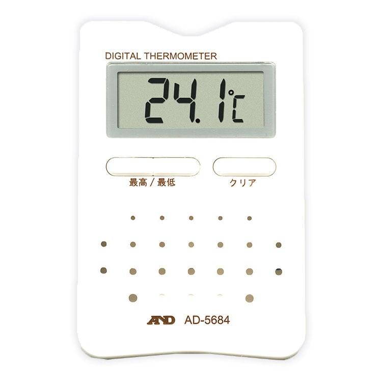 ホーム温度計 AD-5684シリーズ