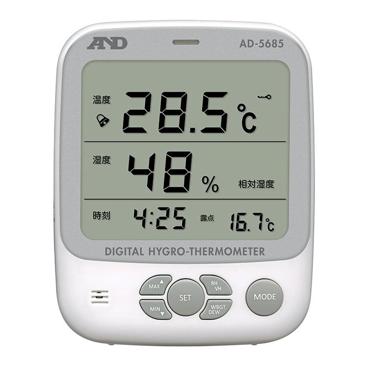 環境温湿度計(露点測定機能つき)熱中症指数計/熱中症指数モニター AD-5685
