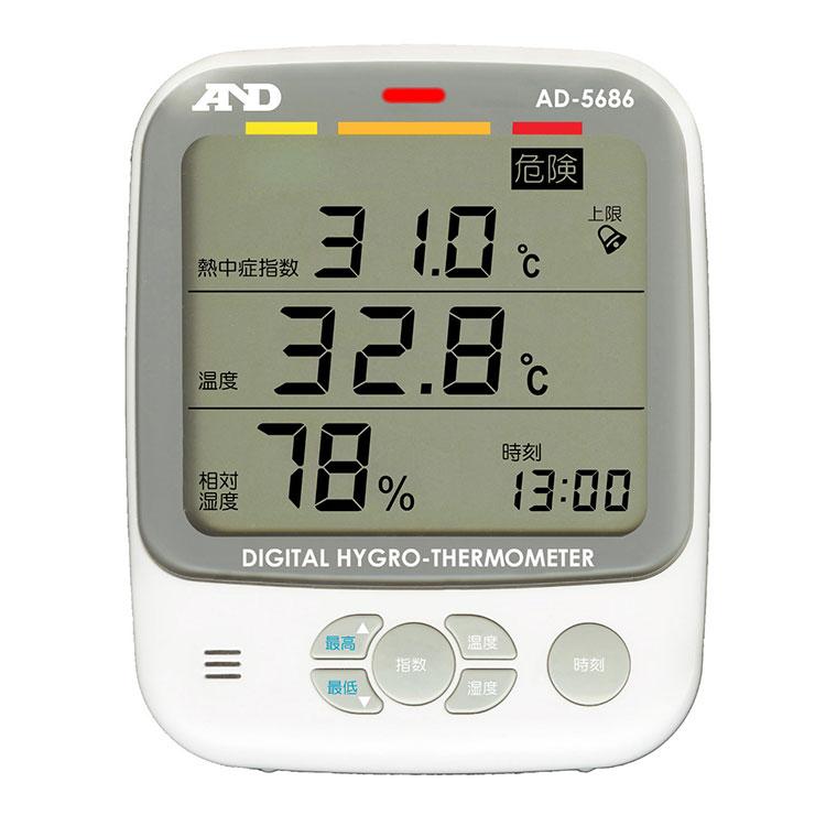環境温湿度計 熱中症指数計/熱中症指数モニター AD-5686