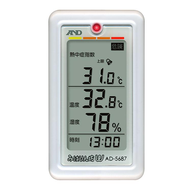 くらし環境温湿度計 熱中症指数計/熱中症指数モニター AD-5687(みはりん坊W)