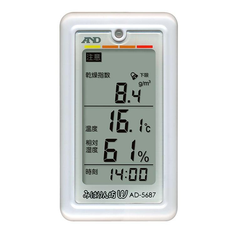 くらし環境温湿度計 熱中症指数計/熱中症指数モニター AD-5687(みはりん坊W) 画像