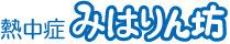 熱中症指数計 / 熱中症指数モニター AD-5688(熱中症みはりん坊) ロゴ画像
