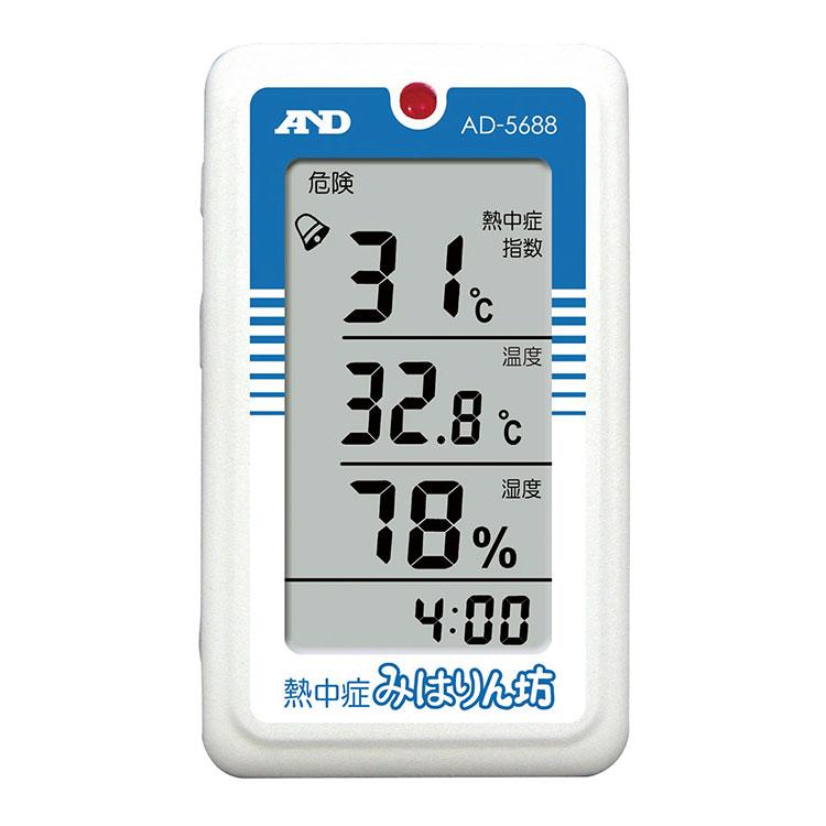 熱中症指数計 / 熱中症指数モニター AD-5688(熱中症みはりん坊)