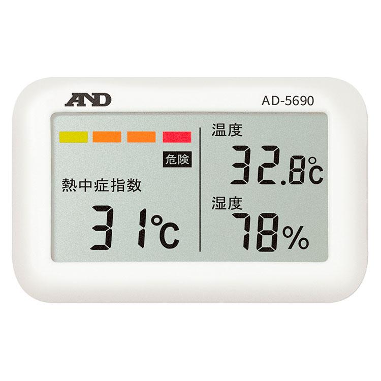 熱中症指数計 / 熱中症指数モニター AD-5690(みはりん坊ジュニア) 画像