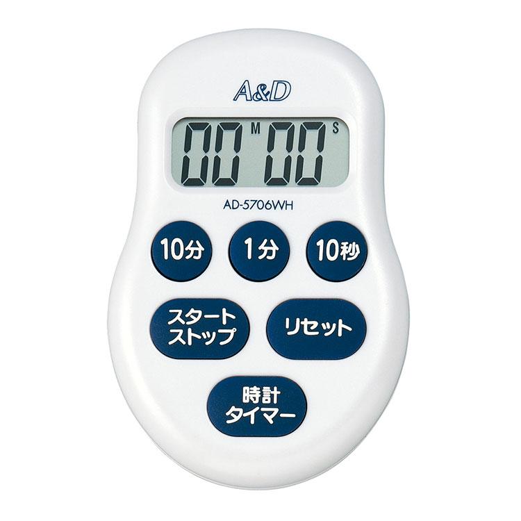 100分タイマー AD-5706WH / AD-5706RE