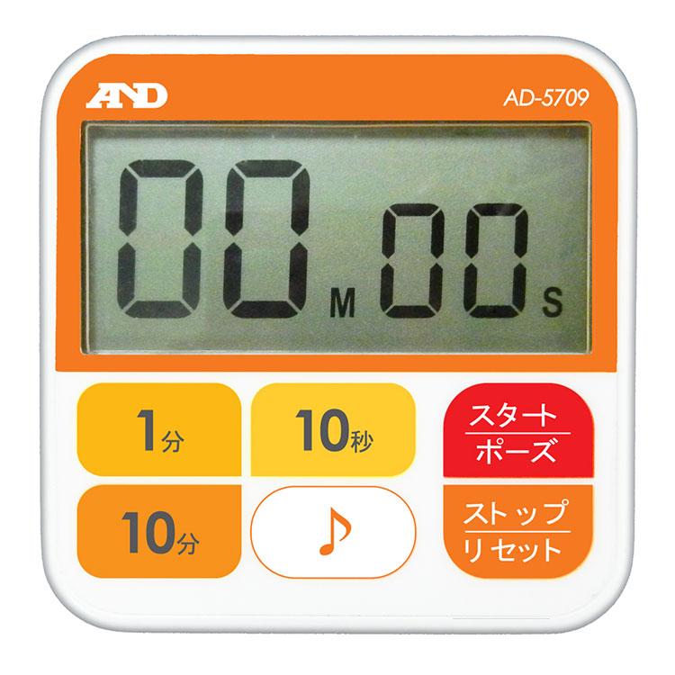 防水型100分タイマー AD-5709(厨房タイマー) 画像