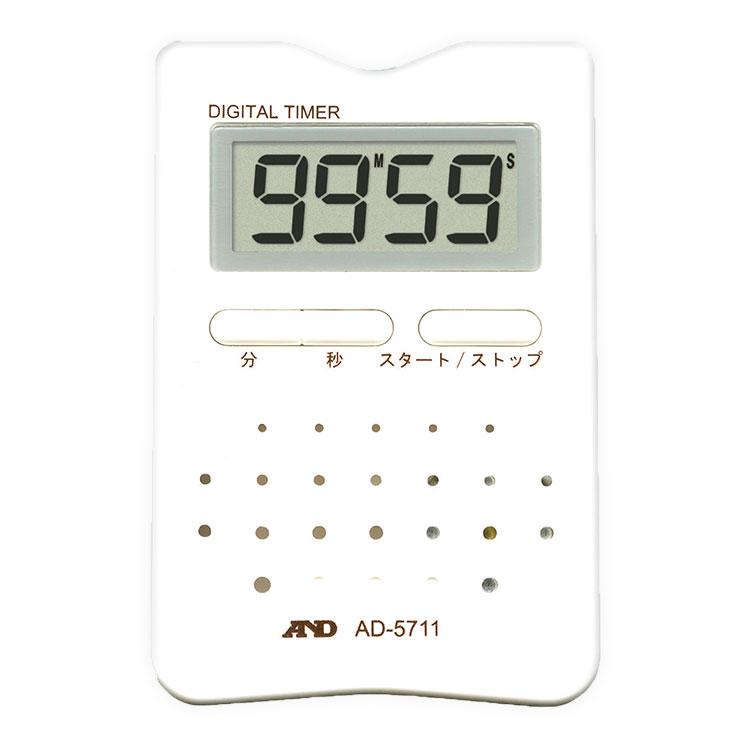 ホームタイマー AD-5711シリーズ(100分)