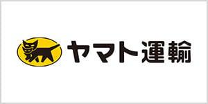 商品の配送情報を調べる:ヤマト運輸株式会社 画像