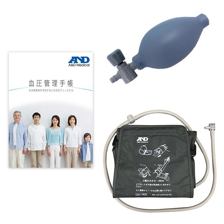 血圧計用消耗品(カフや送気球、血圧計手帳など) 画像